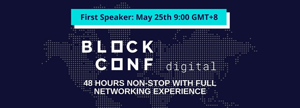 BlockConf Digital1